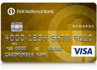 FNBO Complete Rewards Visa Card